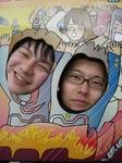 fujiQ_hotaru.jpg