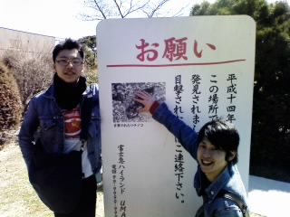 tsuchinoko.jpg
